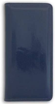 Визитница INDEX на 128 визиток, синяя (ICC128/1/BL)
