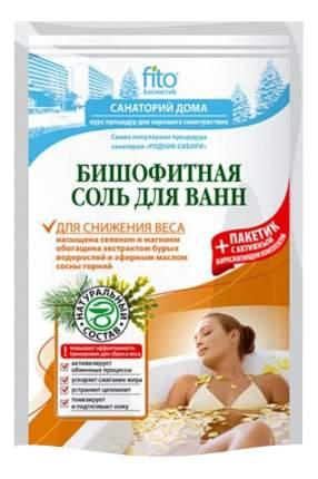 Соль для ванн Бишофитная Для снижения веса (500 гр+30)