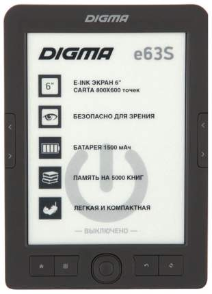 Электронная книга Digma E63S E-Ink Dark Grey