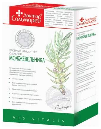 Соль для ванн Доктор Сольморей Можжевельник 900 г