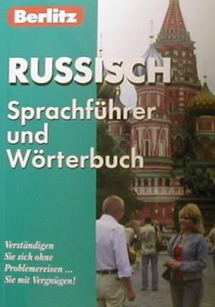 Русский разговорник и словарь для говорящих по-немецки
