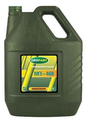 Гидравлическое масло МГЕ-46В 10л 2601