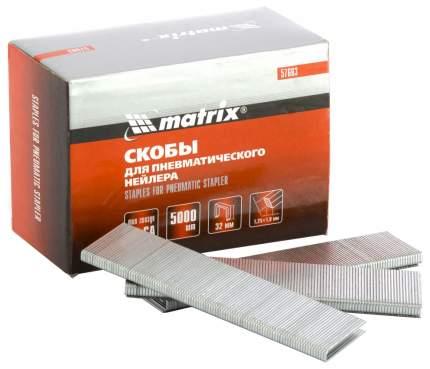 Скобы для электростеплера MATRIX 18GA 1,25х1,0мм 32 мм 5,7 мм, 5000 шт 57663