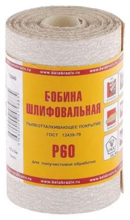 Наждачная бумага No name Рос 75640