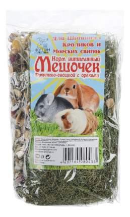 Мешочек фруктово-овощной с орехами для грызунов Престиж орехи, фрукты, овощи, 100г