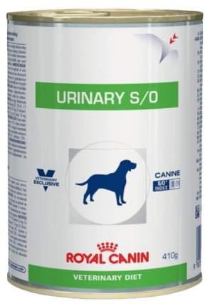 Консервы для собак ROYAL CANIN Urinary S/O, мясо, 410г