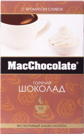 Какао-напиток растворимый MacChocolate Сливки 10x20г