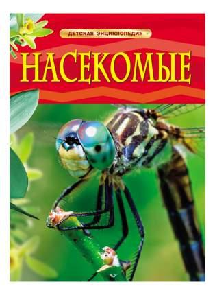 Книжка Росмэн насекомые. Детская Энциклопедия