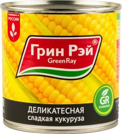 Кукуруза сладкая Green Ray деликатесная 425 мл