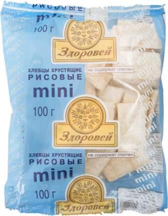 Хлебцы хрустящие рисовые Здоровей мини 100 г