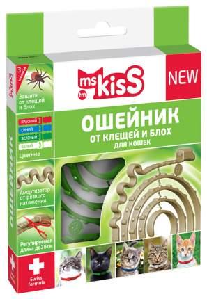 Ms.Kiss Ошейник репеллентный 38 см зеленый
