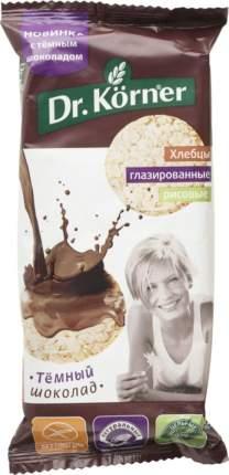 Хлебцы рисовые Dr.Korner глазированные темный шоколад без глютена 67 г