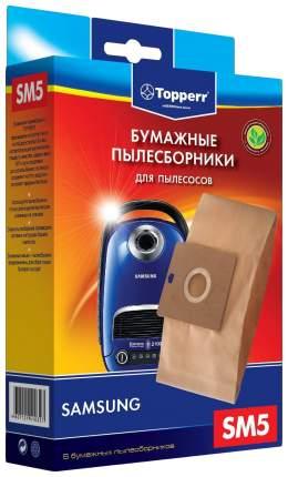 Пылесборник Topperr SM 5