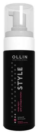 Мусс для волос Ollin Professional Аква Средняя фиксация 150 мл
