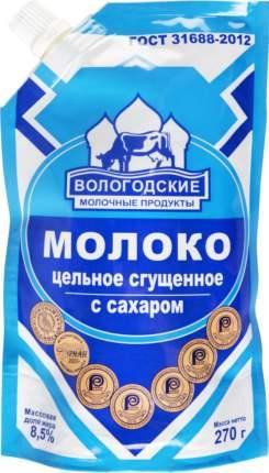 Молоко сгущенное Вологодские молочные продукты 8.5% с сахаром 270 г