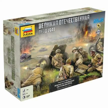 Настольная игра Zvezda Великая Отечественная Война Стартовый набор Лето 1941 г. NEW 6266