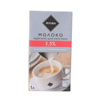 Молоко Rioba для капучино питьевое ультрапастеризованное 3.5% 1 л