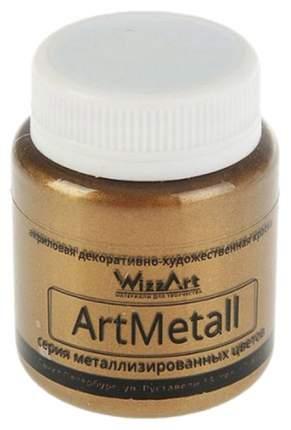 Акриловая краска WizzArt Metallic WM4.80 золото коричнево-светлое 80 мл