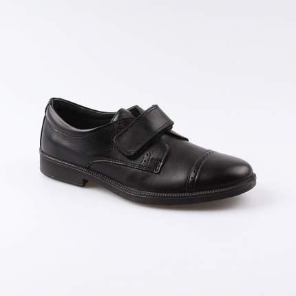 Ботинки для мальчиков Котофей, 41 р-р