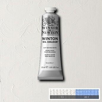 Масляная краска Winsor&Newton Winton мягкий белый 37 мл