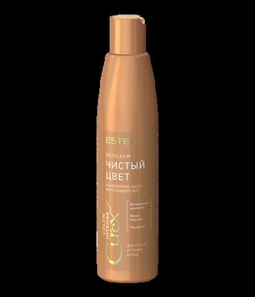 Бальзам для волос Estel Curex Чистый цвет для теплых оттенков блонд 250 мл