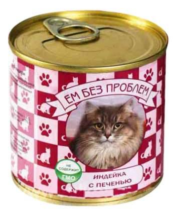 Консервы для кошек Ем Без Проблем, индейка с печенью, 15шт по 250г