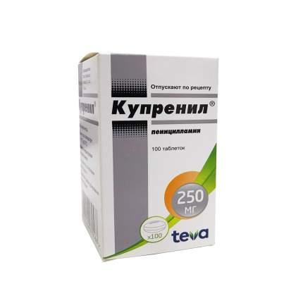 Купренил таблетки 250 мг 100 шт.