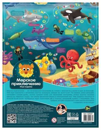 Настольная игра Десятое королевство Морские приключения