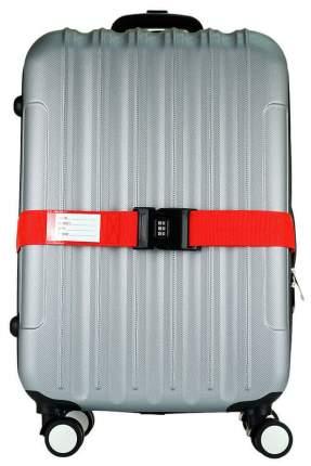 Багажный ремень с кодовым замком Verona Orion, красный