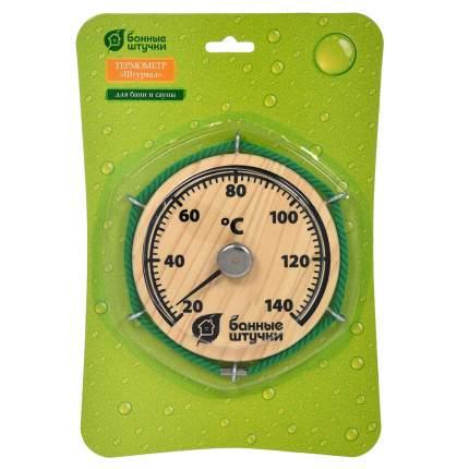 Термометр Банные штучки Штурвал 14x14 см