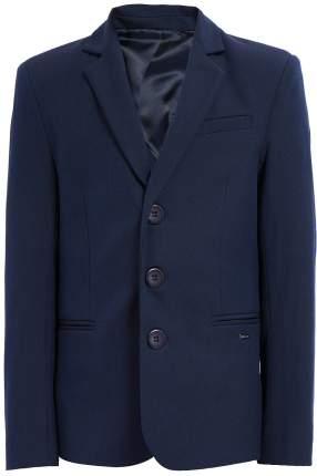 Пиджак для мальчика Finn Flare, цв. синий, р-р. 158