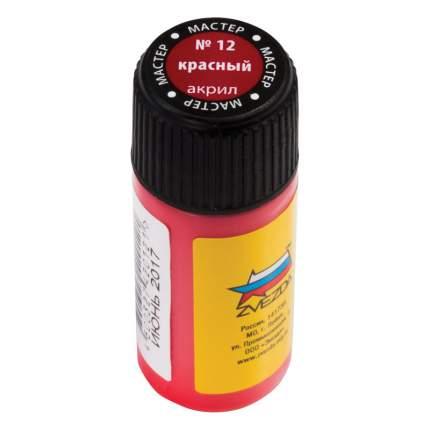 Акриловая краска для моделей Zvezda Мастер-акрил красный алый 12 мл