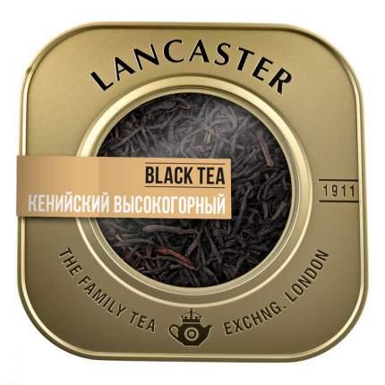 Чай Lancaster Кенийский Высокогорный черный листовой 75 г
