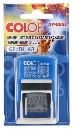 Штамп автоматический с 12 бухгалтерскими терминами Colop S 120/W BL COLOP