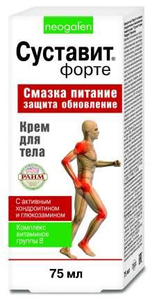 Крем для тела Neogalen Суставит Форте 75 мл