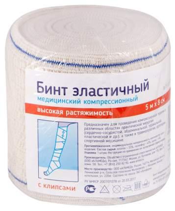 Бинт эластичный PL высокорастяжимый 5 м х 8 см 1 шт.