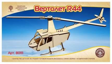 Конструктор деревянный Чудо-Дерево Авиация Вертолет R44 80111 30 деталей