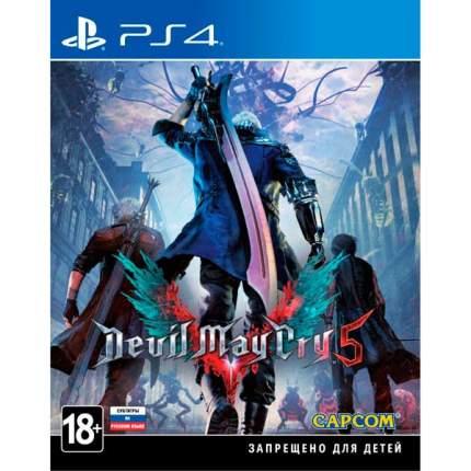 Игра Devil May Cry 5 (Нет пленки на коробке) для PlayStation 4