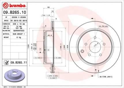 Тормозной диск brembo 09B26511
