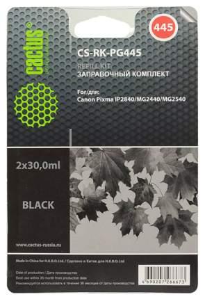 Заправочный комплект для струйного принтера Cactus CS-RK-PG445 черный