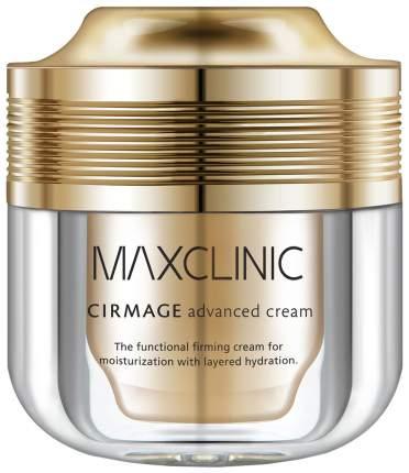 Крем для лица Maxclinic Cirmage Advanced 50 мл