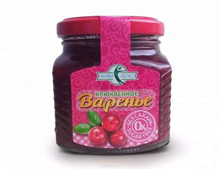 Варенье Оригинал-С  без сахара на эритрите клюква 250 г