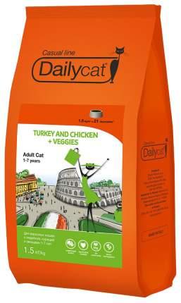 Сухой корм для кошек Dailycat Casual Line, курица, индейка, овощи, 1,5кг