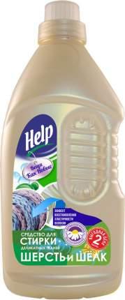 Специальное средство Help для стирки шерсти и деликатных тканей 2000 г