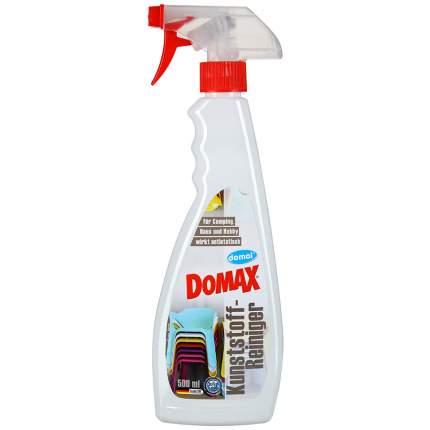Чистящий спрей Domal domax для пластмассы с эффектом анти-пыль 500 мл