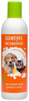 Шампунь для котят и щенков VEDA Витаминный универсальный, молочная сыворотка, 220 мл