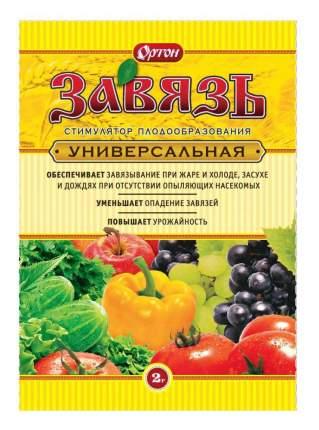 Завязь Ортон Универсальная (стимулятор плодообразования), 2 г