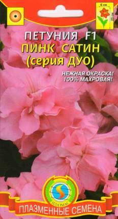 Семена Петуния махровая многоцветковая Дуо Пинк Сатин F1, 10 гранул Плазмас