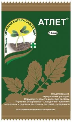 Атлет Зеленая аптека садовода, 1,5 мл