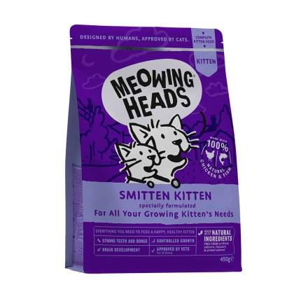 Сухой корм для котят Barking Heads Meowing Heads Kitten's delight, курица с рисом, 0,45кг